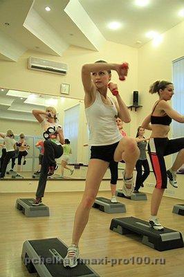 Виды и направления фитнеса.